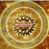 Mandala Astrologica Zodíaco